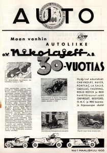 YAL_1_1935